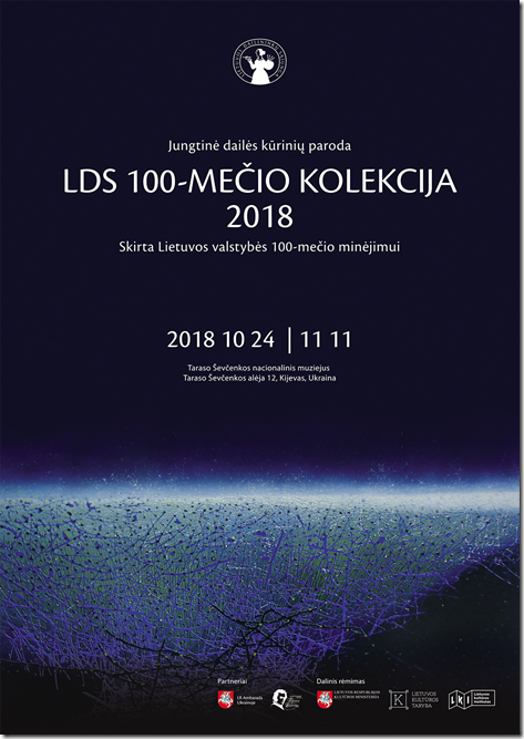 """Kijeve pristatoma jungtinėparoda""""LDS 100-mečio kolekcijos 2018"""""""