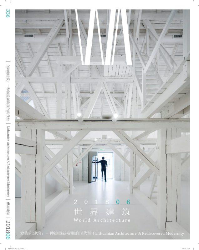 Lietuvos architektūra – Kinijos architektūrinės spaudos centre