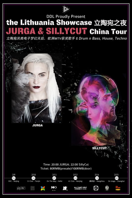 Dainininkė Jurga Šeduikytė išvyksta į koncertinį turą Kinijoje