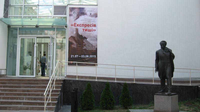 """Kijeve – tapybos paroda """"Tylos ekspresija"""""""