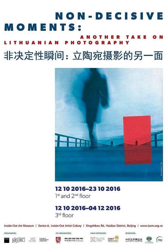 Rudenį trijų aukštų dailės muziejuje Pekine karaliaus Lietuvos fotografija