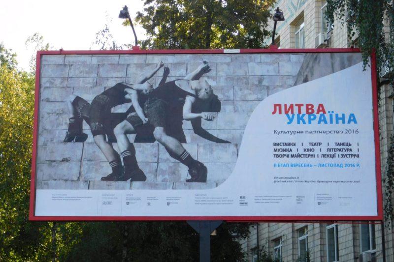 """Rudenį Ukrainoje – Lietuvos literatūros, teatro, šokio, muzikos, dailės, kino ir kitų """"scenų"""" herojai"""