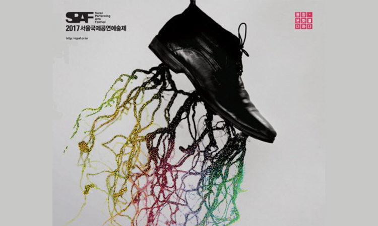 SKELBIMAS scenos menų organizacijoms: Lietuvos ir Pietų Korėjos mainų programa