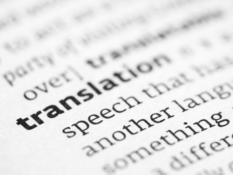 Konkursas lietuvių literatūros vertėjams