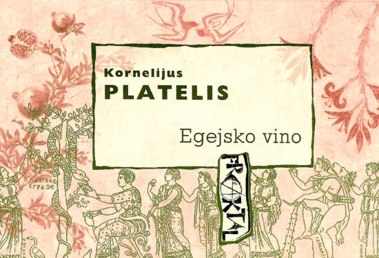 Egejsko vino