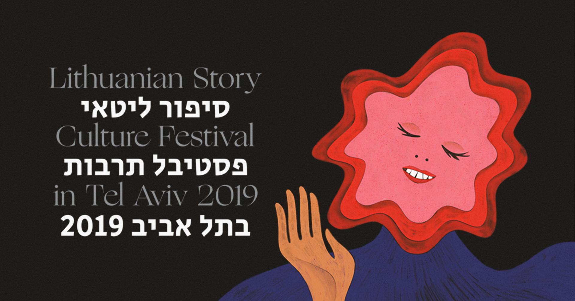 Lietuviškas pasakojimas. Kultūros festivalis Tel Avive 2019