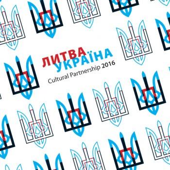 Lietuva – Ukraina: kultūros partnerystė 2016