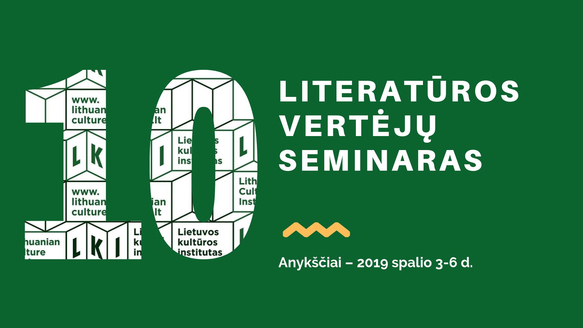 Literatūros vertėjų seminaras'19
