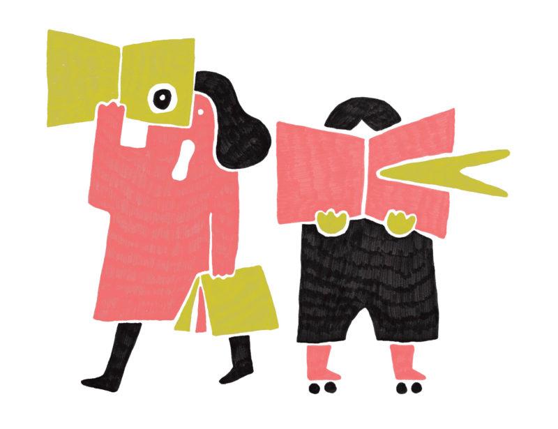 Jaunųjų skaitytojų salės programa!