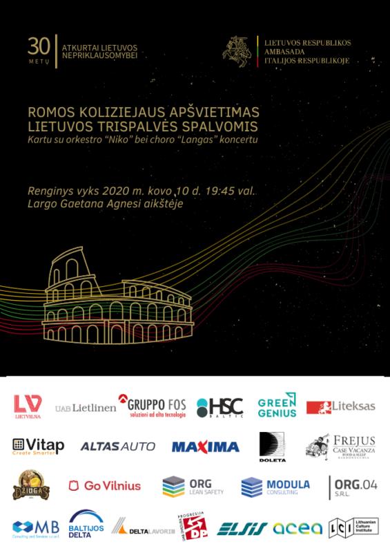 Ant Romos Koliziejaus švies Lietuvos trispalvė