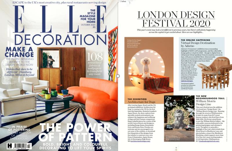 """Lietuvos dizaineriai – prestižiniame žurnale """"Elle Decoration"""""""