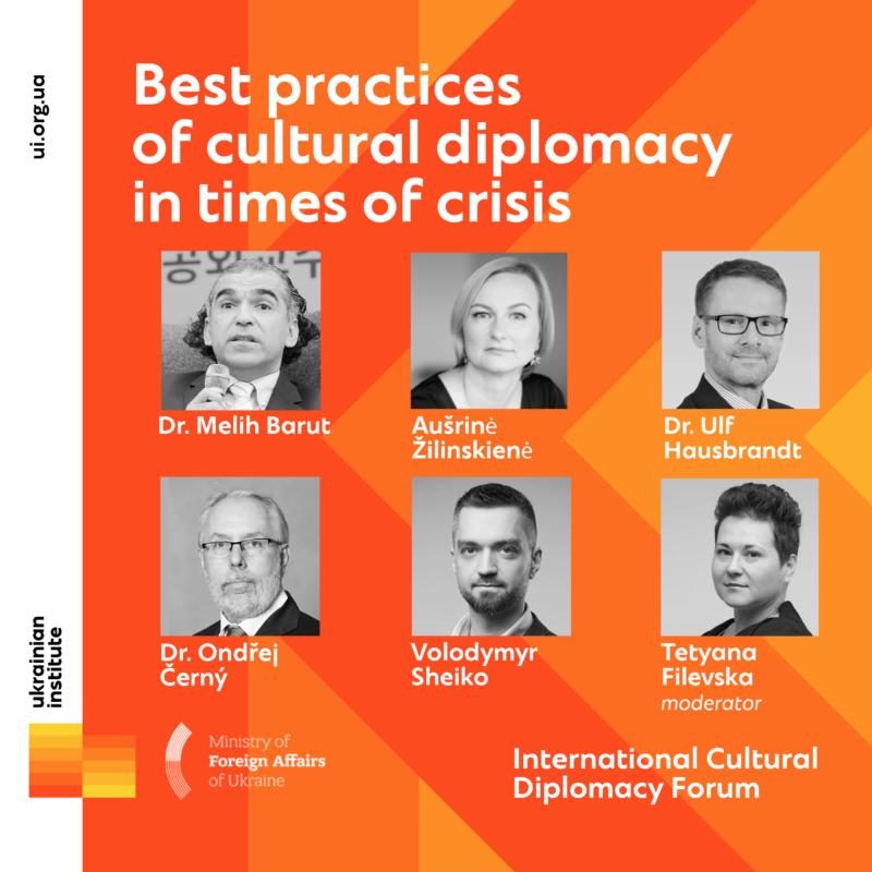 Lietuvos kultūros institutas – Tarptautinis kultūros diplomatijos forume