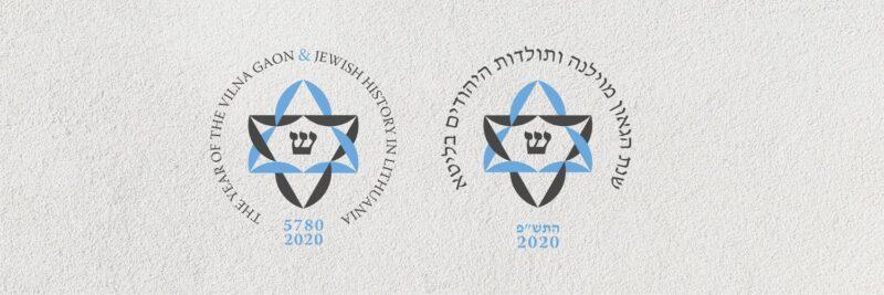 Maskvoje – apskritojo stalo diskusija apie Lietuvos ir Rusijos žydų istoriją ir atminties išsaugojimą