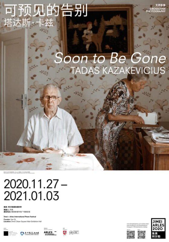 """Kinijoje eksponuojamas fotografo Tado Kazakevičiaus fotografinis ciklas """"Tai, ko nebebus"""""""
