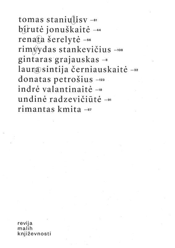 Revija malih književnosti