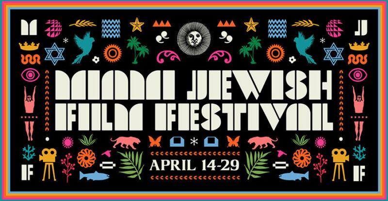 Majamio žydų filmų festivalio plakatas