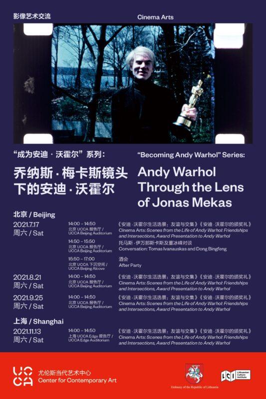 Pekino meno centre pristatyti Jono Meko filmai apie Andy Warholą
