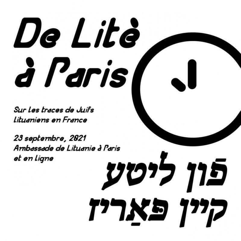 Paryžiuje vyks konferencija apie Lietuvos žydų ir Prancūzijos ryšius